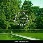Crema Corpo Esfoliante – Arangara | Recensione